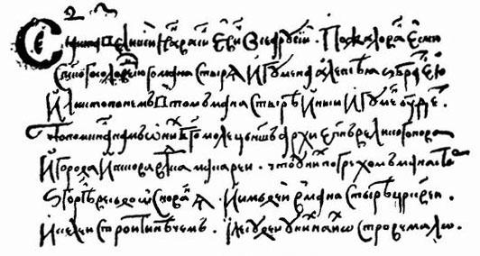 Корейский Рукописный Шрифт