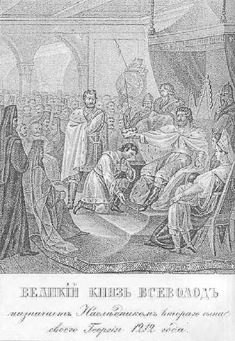 Великие князья Киевские  Википедия