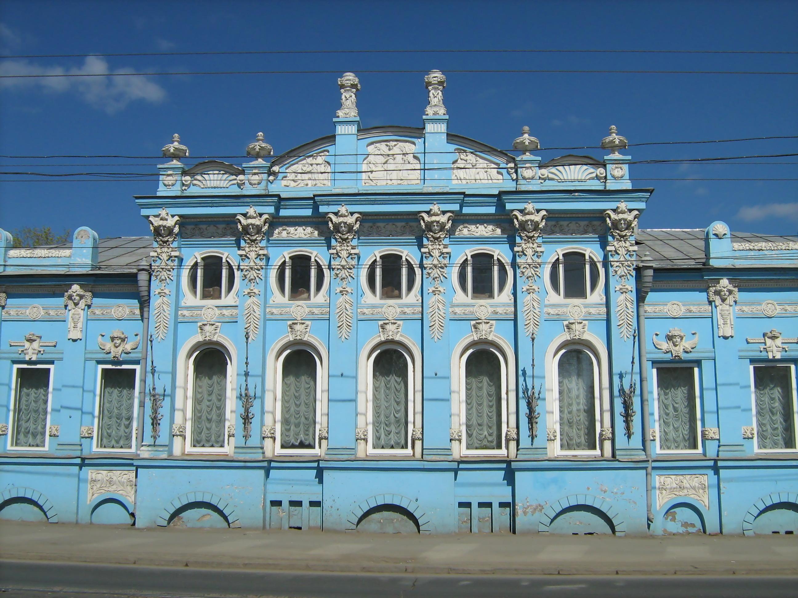 Сакская районная больница гринченко