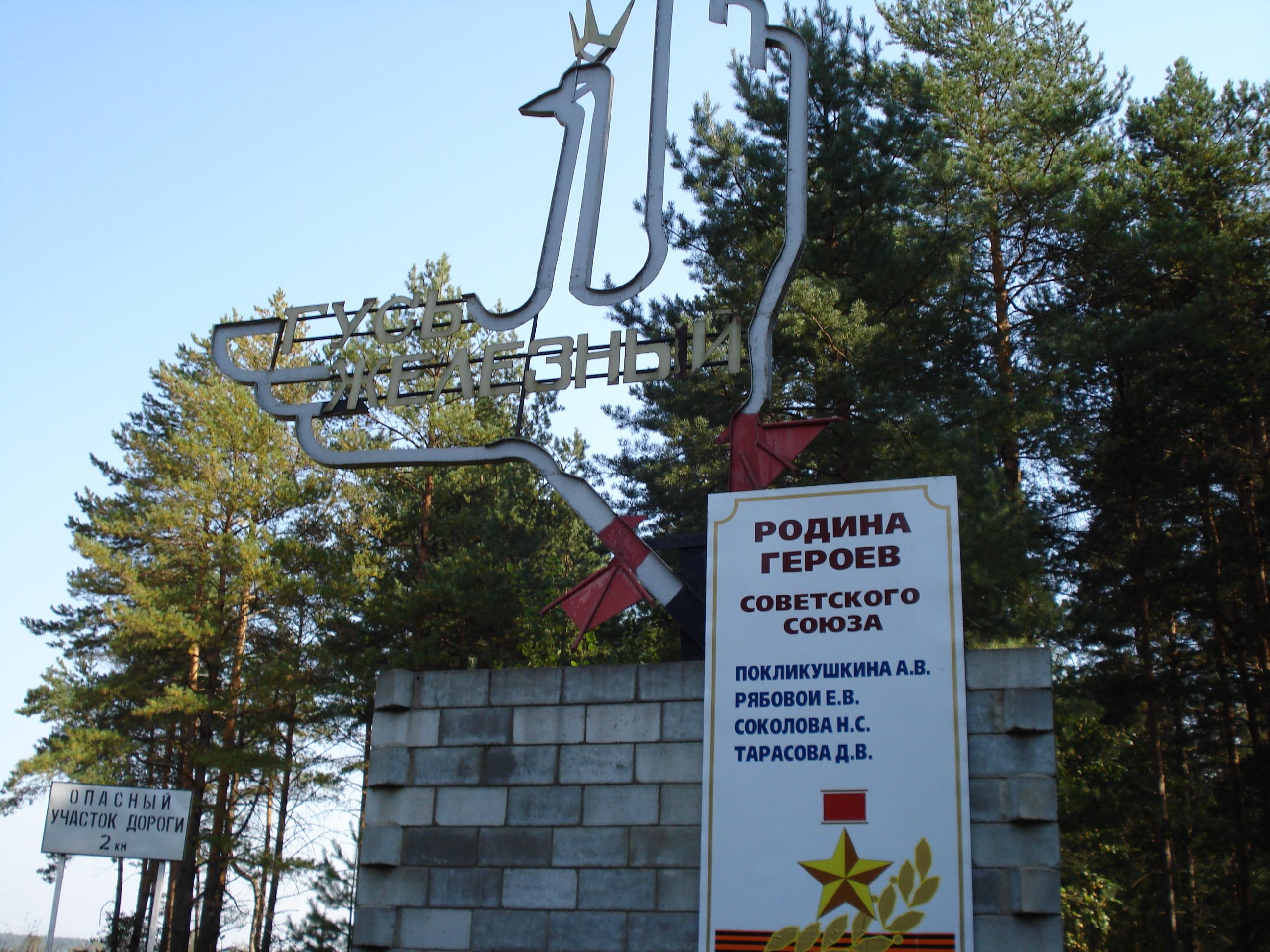 Больница детская областная клиническая г.вологда