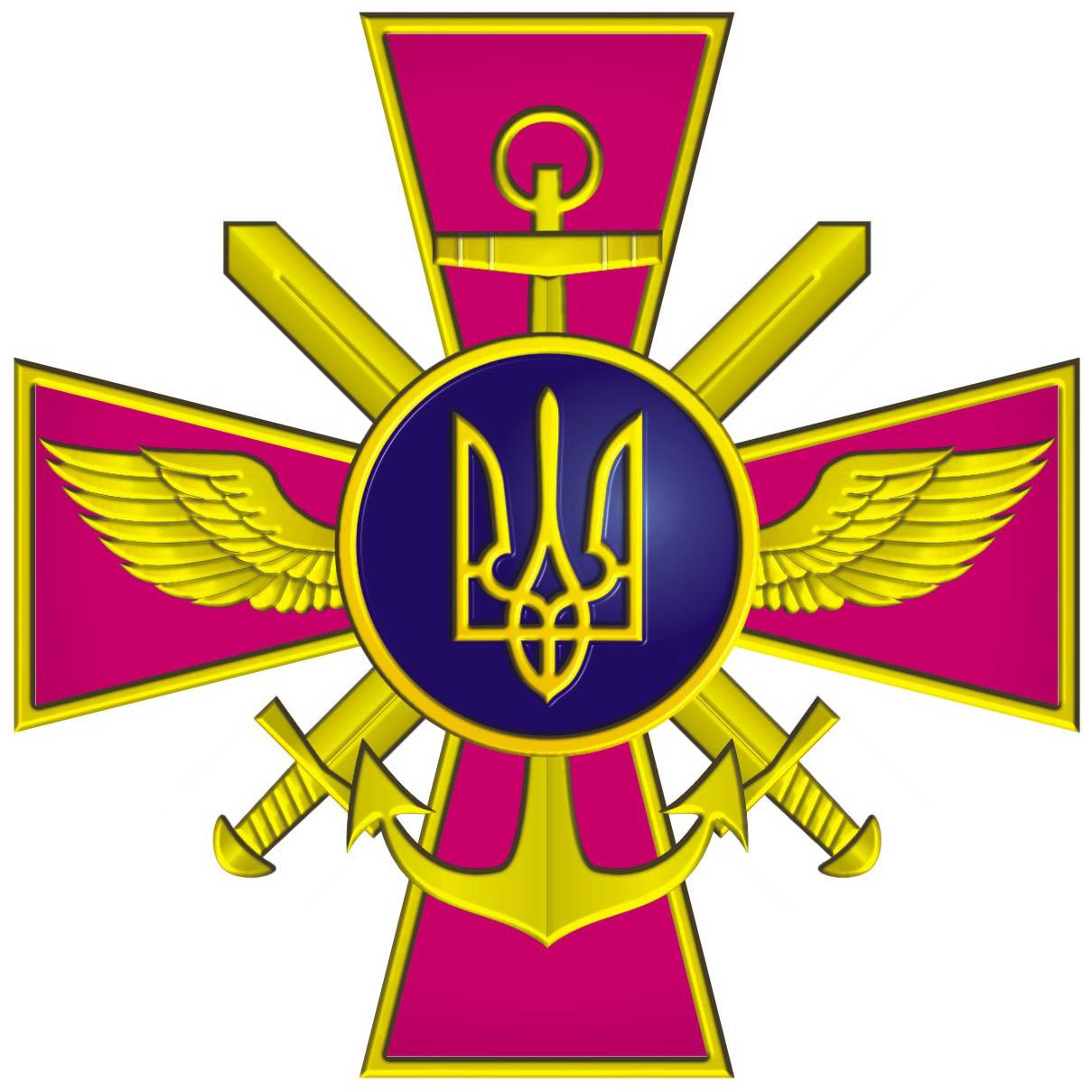 Картинки по запросу герб генштаб украины