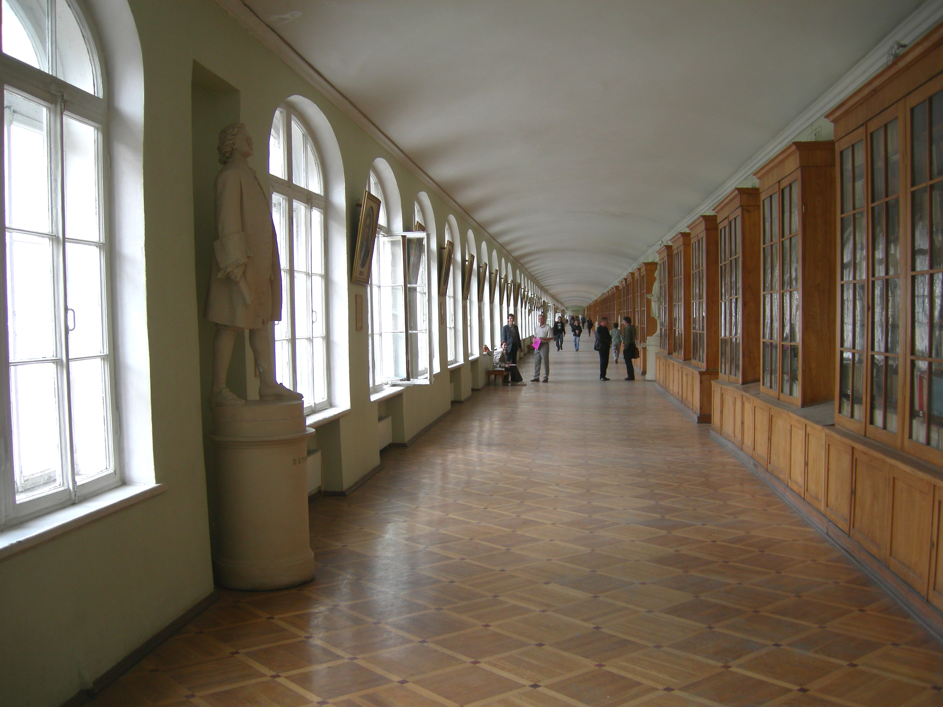 Санкт Петербургский государственный университет это