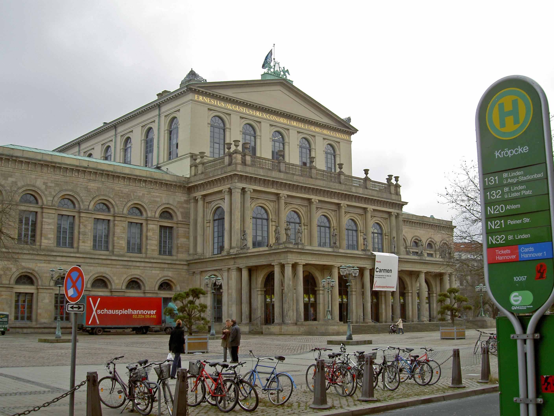 Обои германия, Nord/LB, ганновер, Северонемецкий Земельный банк. Города foto 11