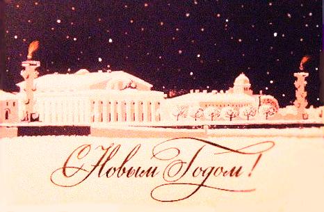 Ручной работы, открытки новогоднего петербурга