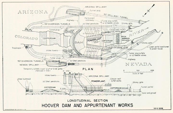 План/Схема объекта: