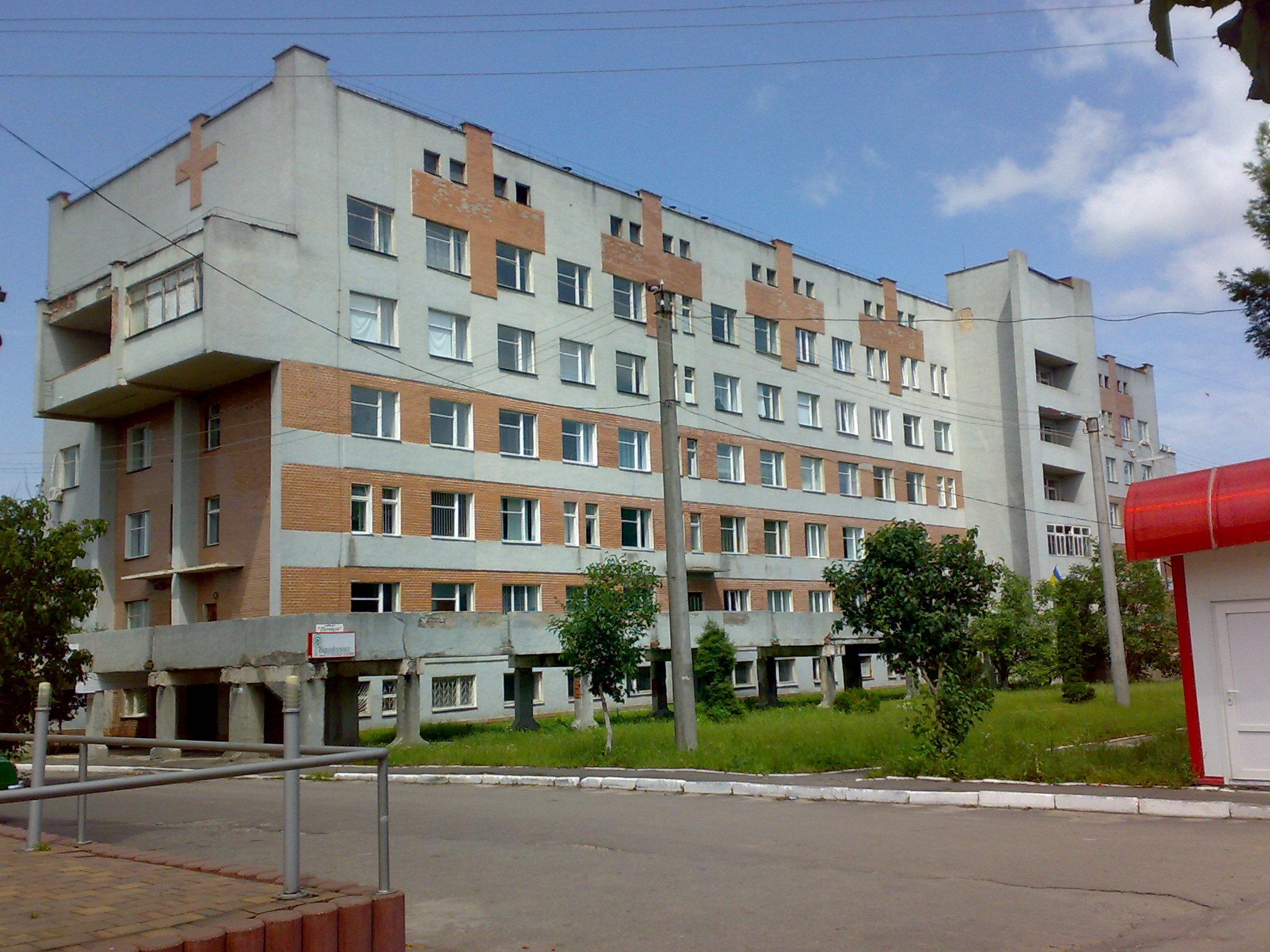 знакомства в хмельницкой области город красилов
