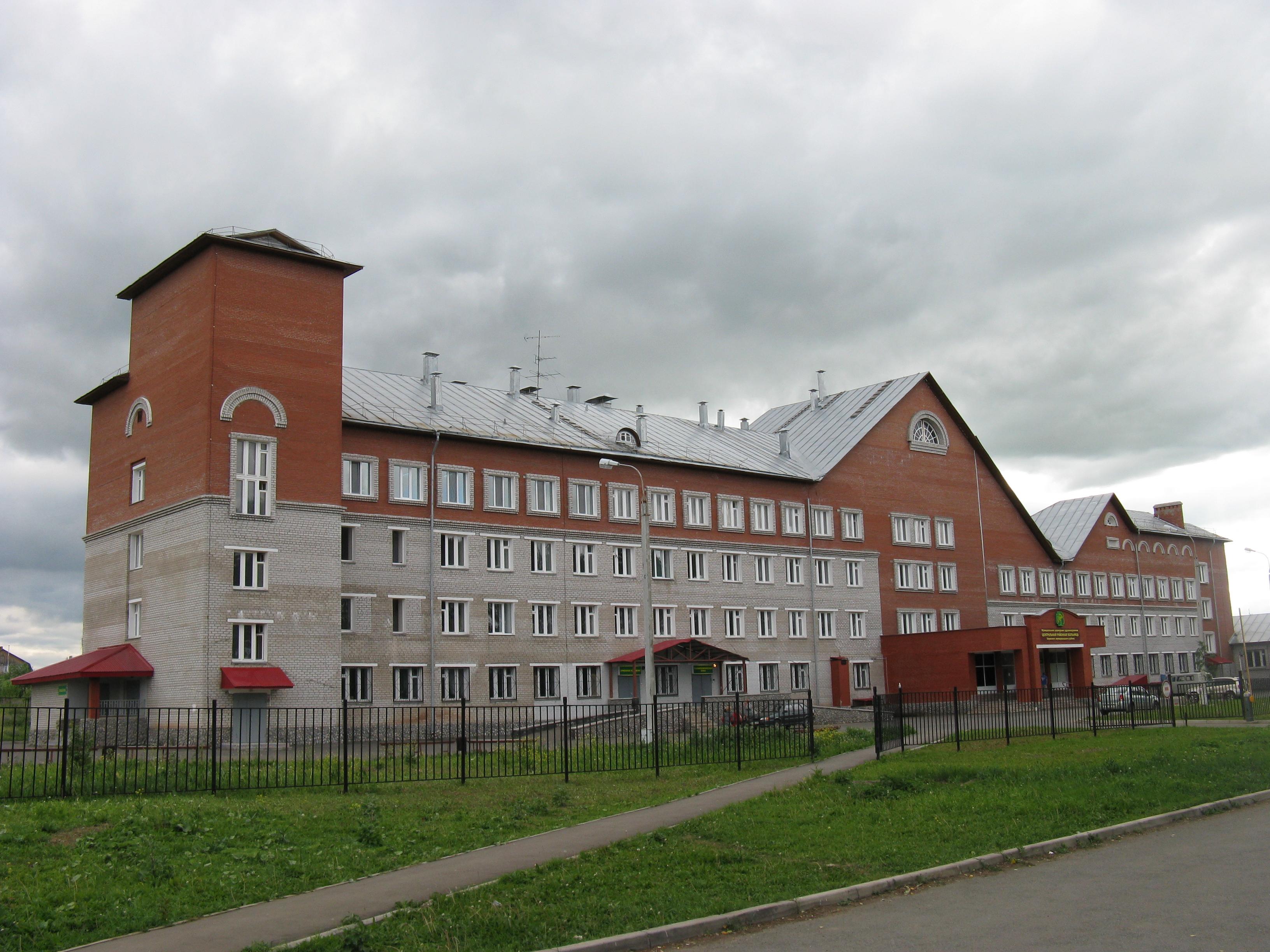 Белая церковь поликлиника 1 регистратура телефон