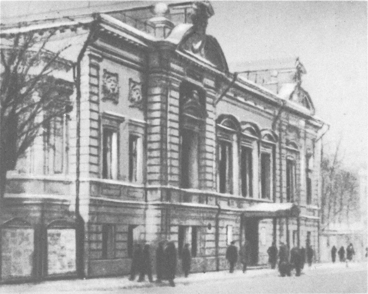 вахтангова имени театр: