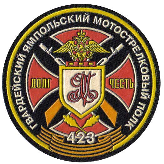 документов каких-либо за период с 1908 по 24081941 г о деятельности дивизии не сохранилось