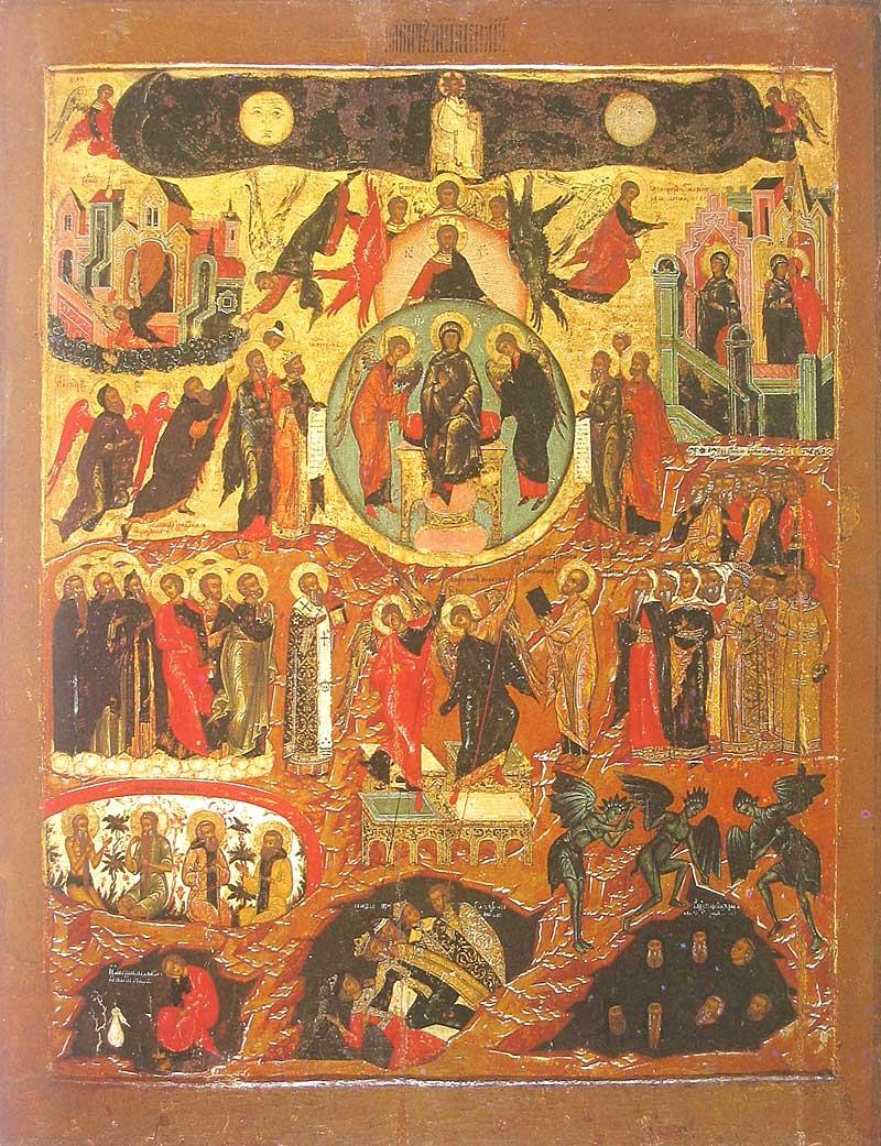 Молитва сербский текст