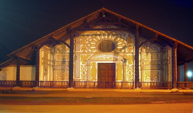 Консепсьон (Парагвай) новейшие фото