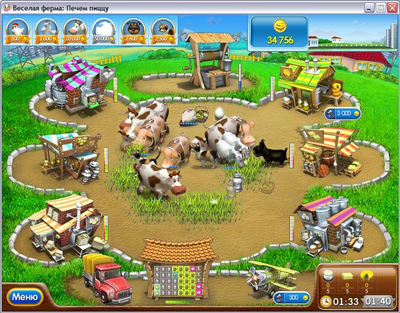 Алавар веселая ферма 2 онлайн