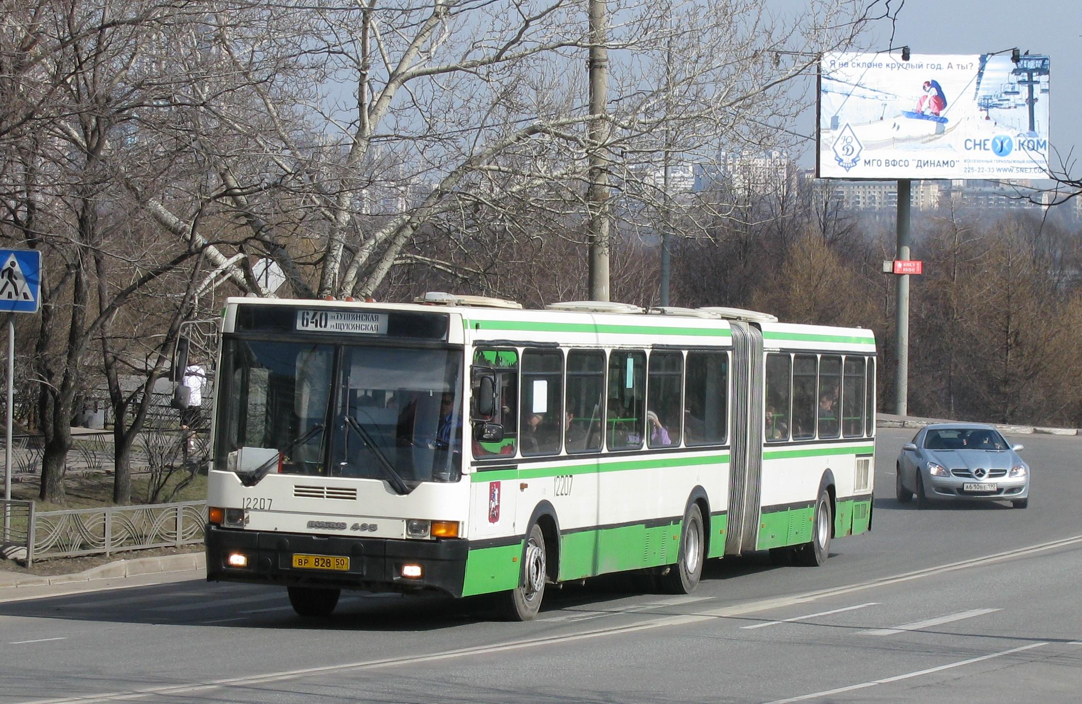Московский Автобус  Маршруты  Москва  867