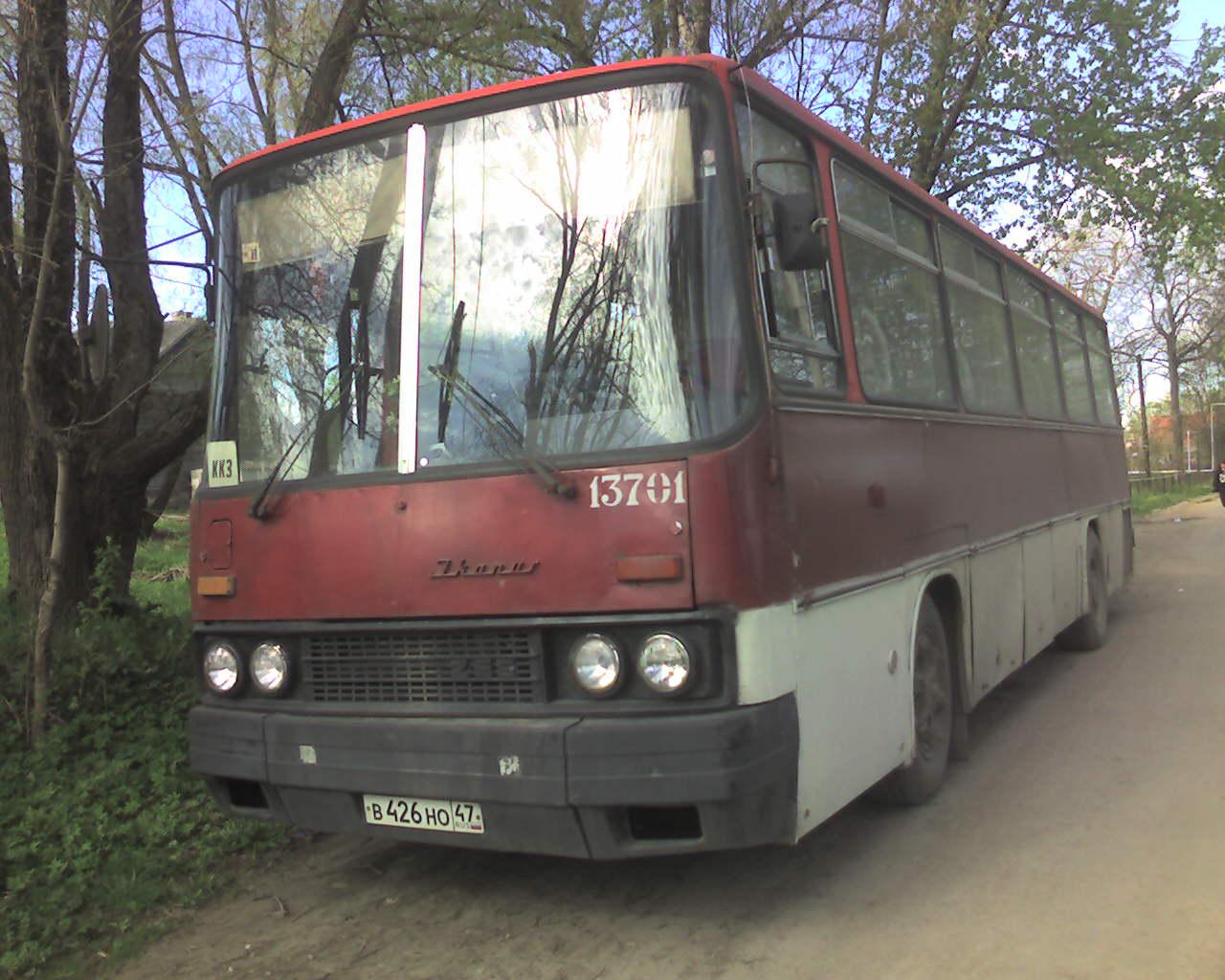 Секс с водителем автобуса 11 фотография