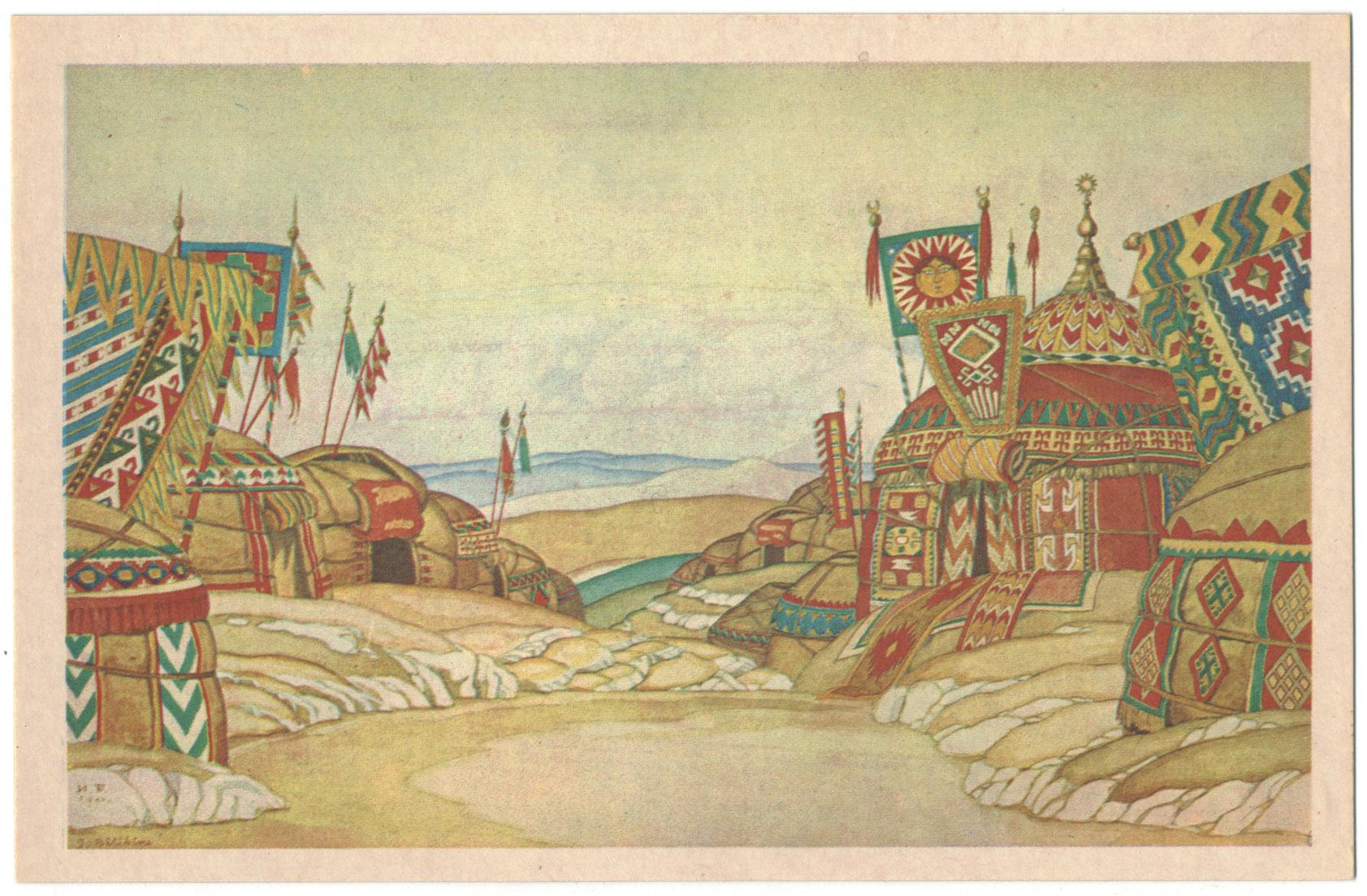 иллюстрации к опере князь игорь рисунки набережной можно