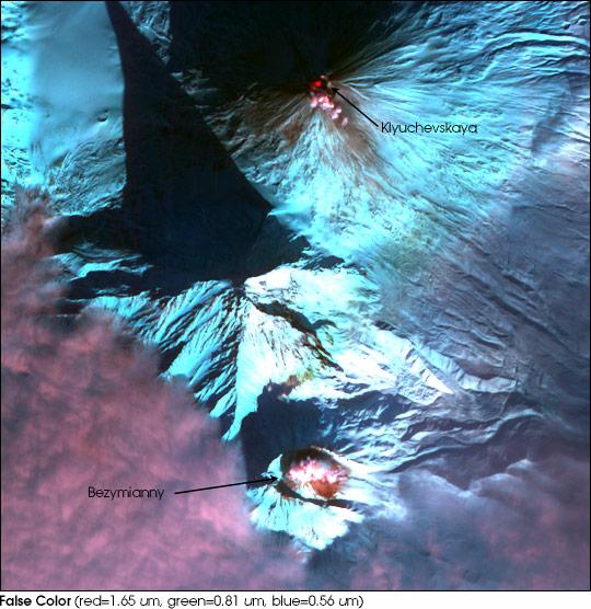 Вулкан Камень