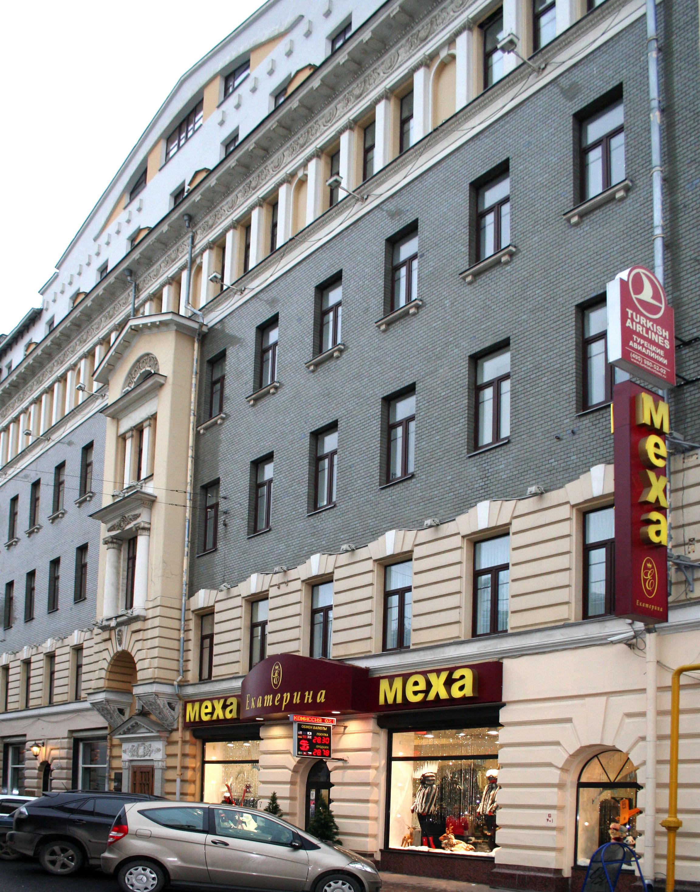 Гуп Объединенный Центр Московский Дом Книги