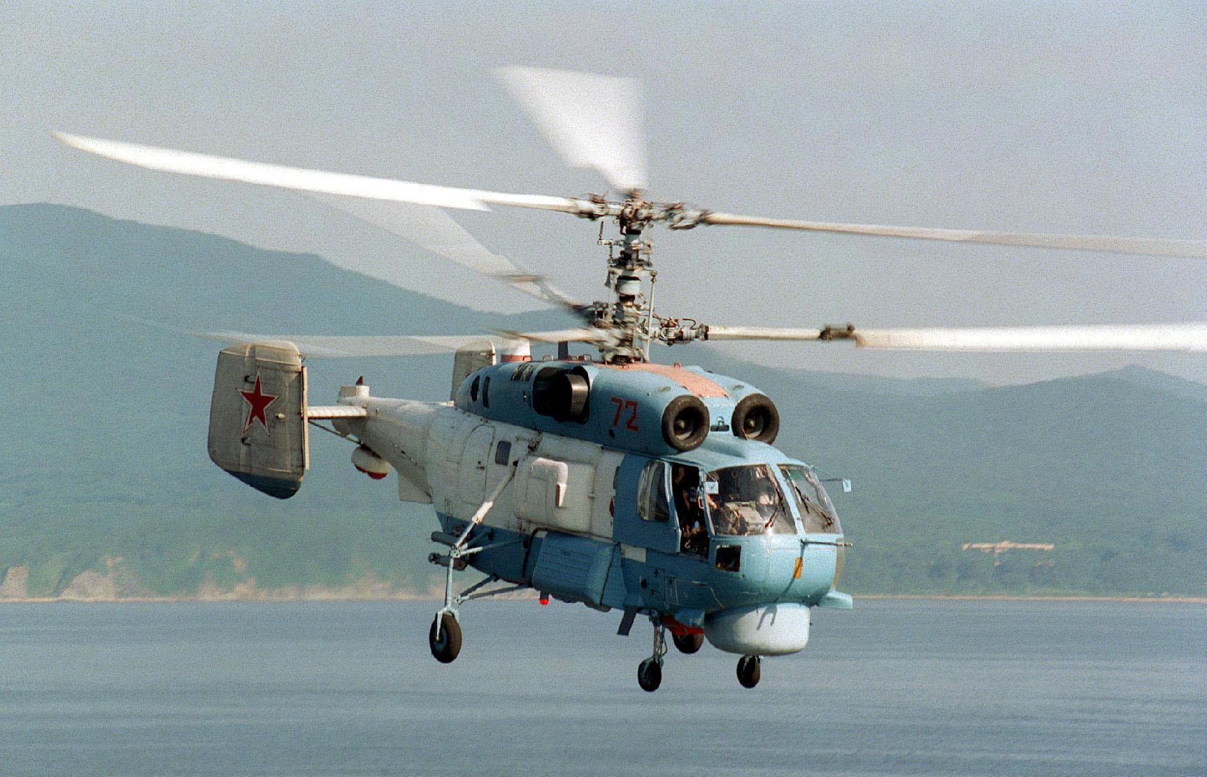 это что за вертолёт отправляется в полёт