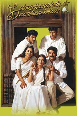 незаконченный роман фильм смотреть онлайн индийский