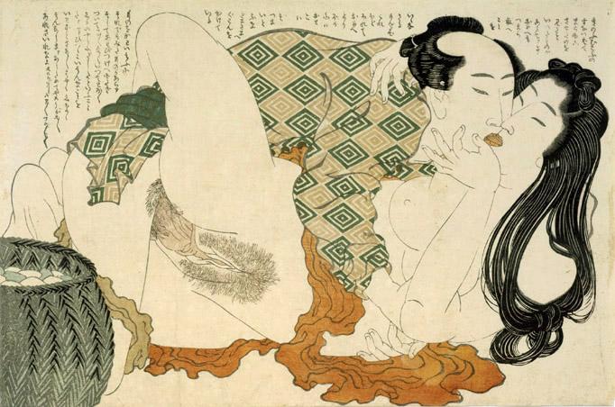 Порно древный япония фото 783-943