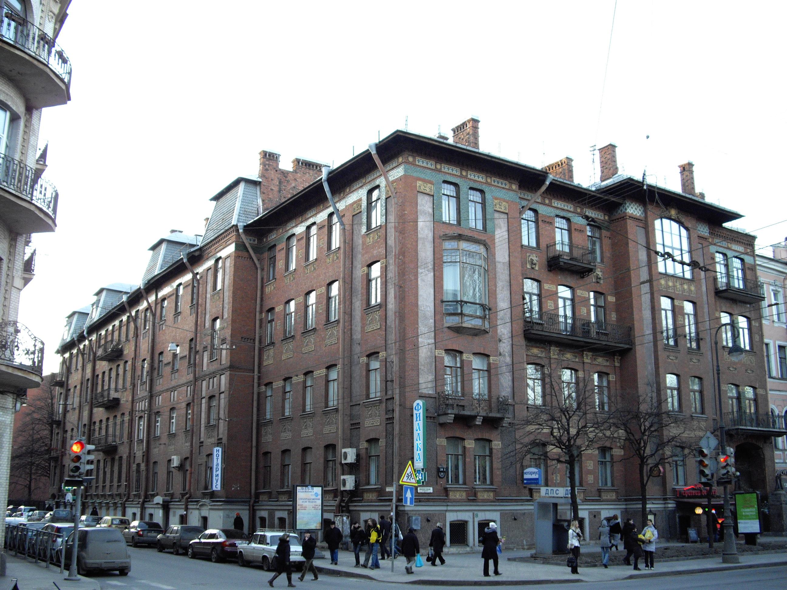 Улица большая санкт петербургская великий новгород - 399b