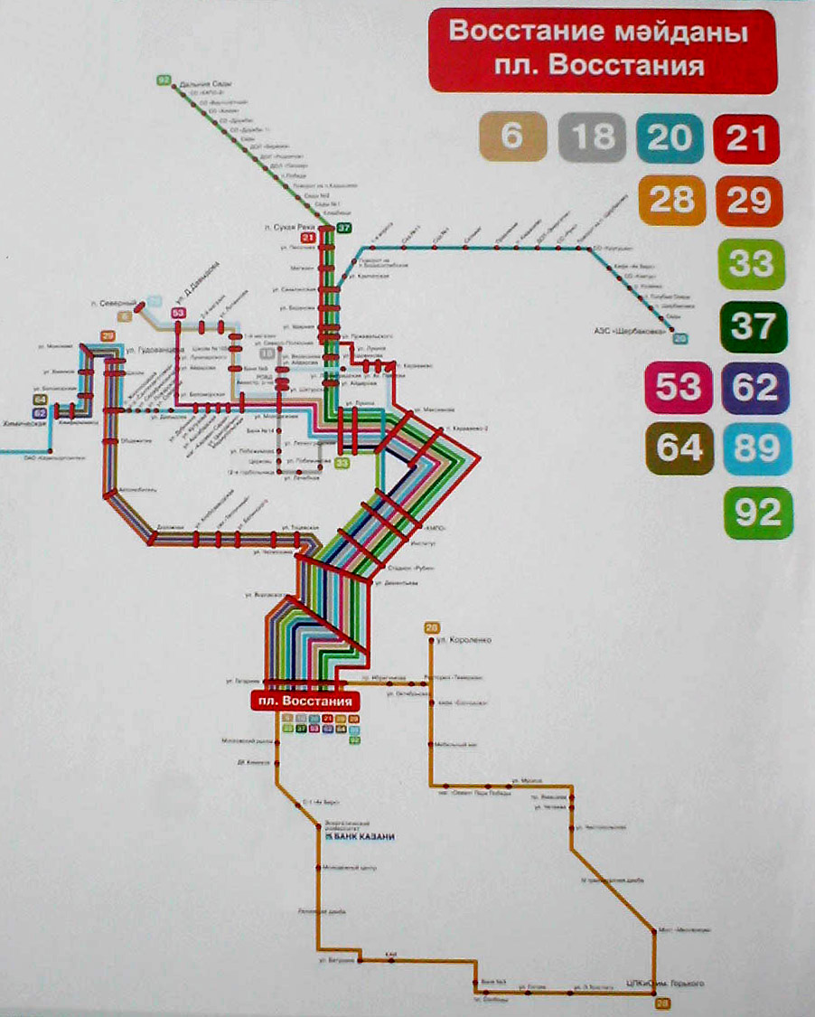 схема маршрута казань