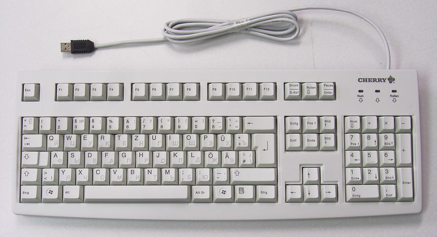 Keyboard_de_kyr_R7309238_wp.jpg