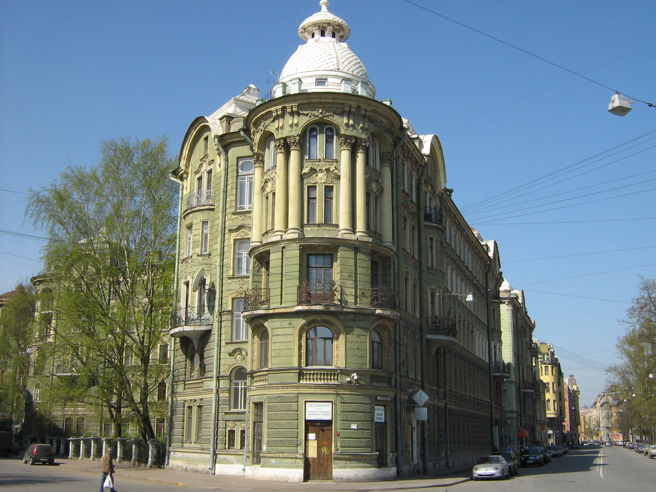 Улица Ленина, 8 — бывший дом Колобовых ...: dic.academic.ru/dic.nsf/ruwiki/1340052