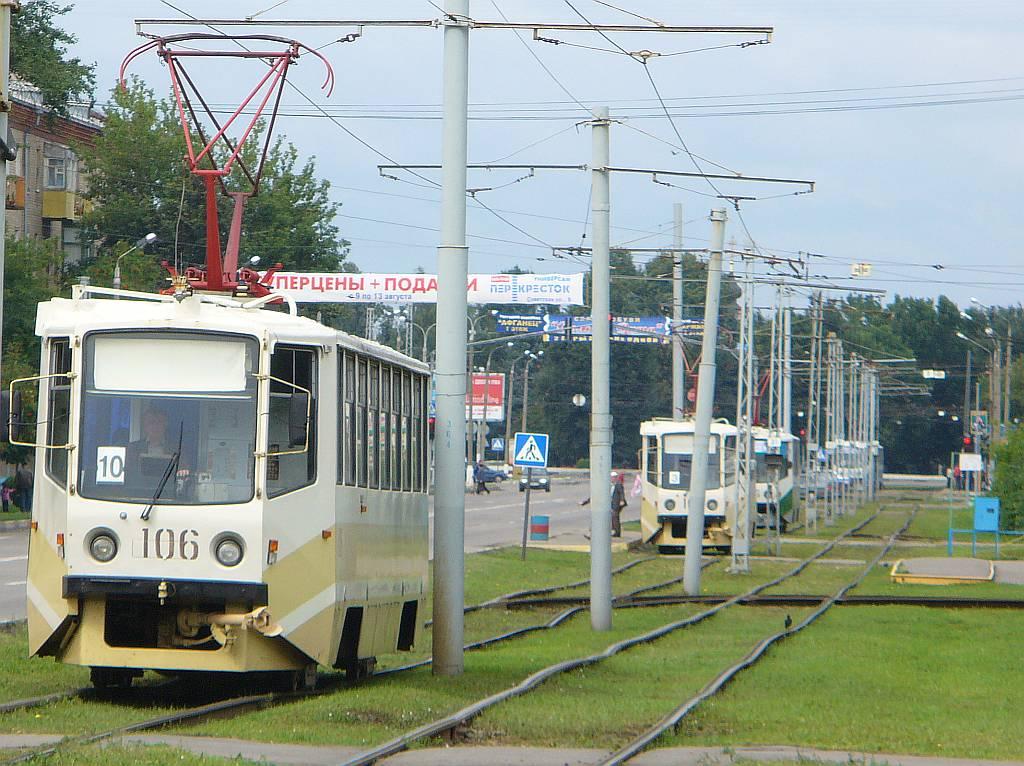 Коломенский трамвай
