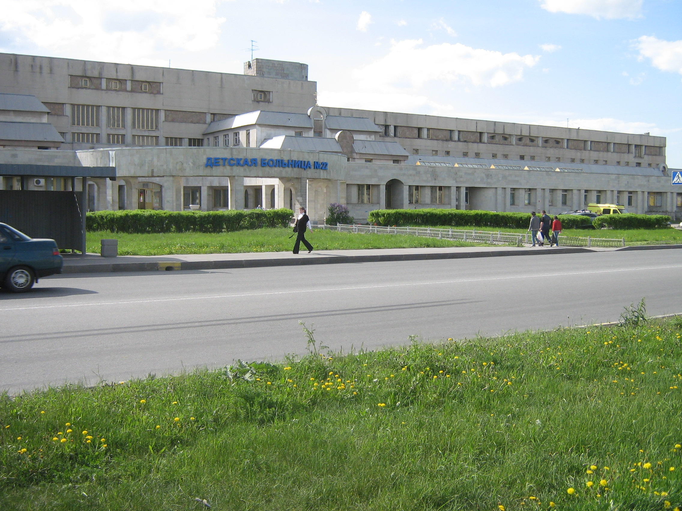 Работа в москве врача рентгенолога