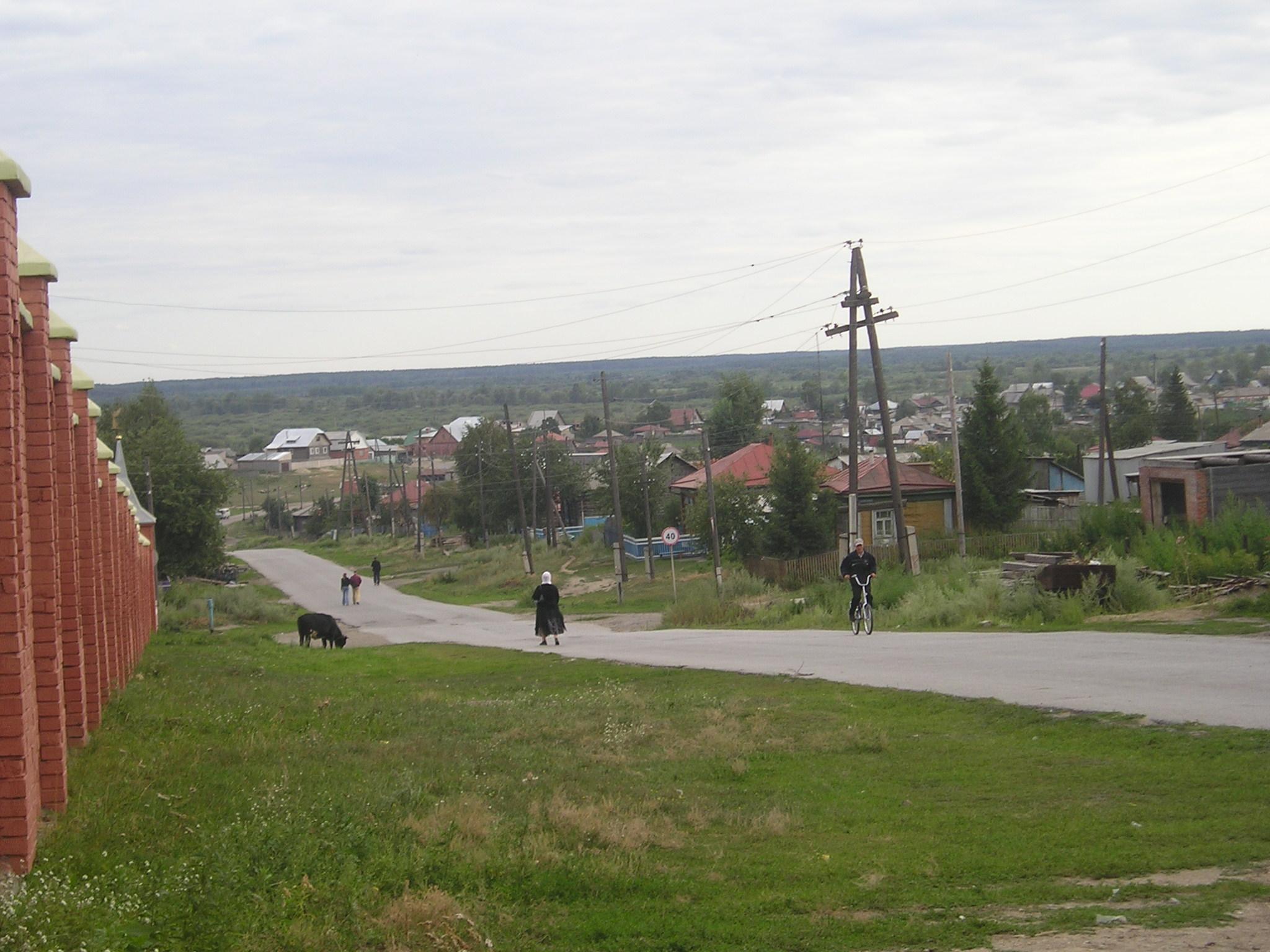 Новосибирская обл г обь, бесплатные ...: pictures11.ru/novosibirskaya-obl-g-ob.html