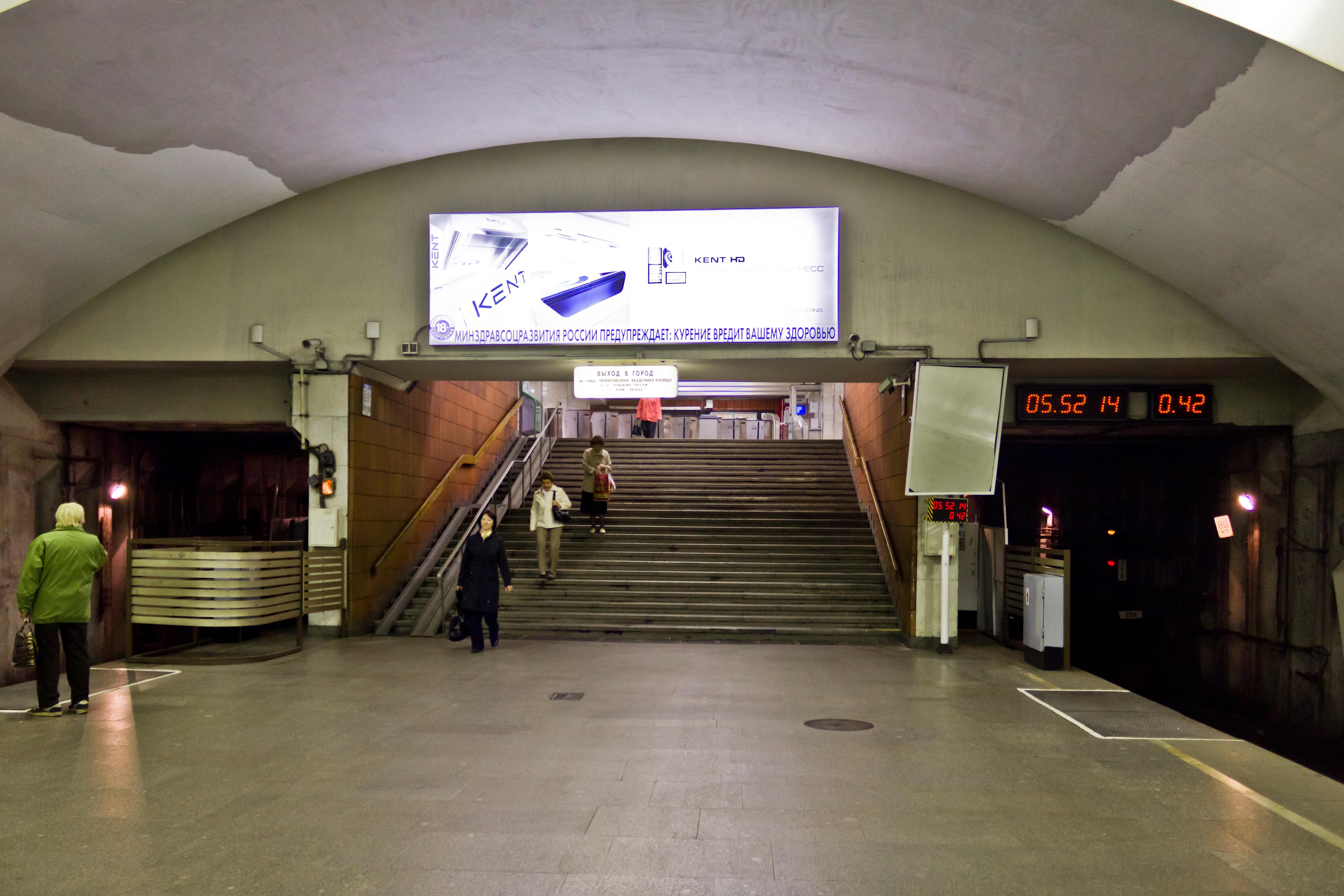 Прроститутки москвы метро печатники от 40 лет 16 фотография