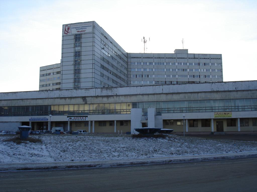 Центральная городская поликлиника сибай