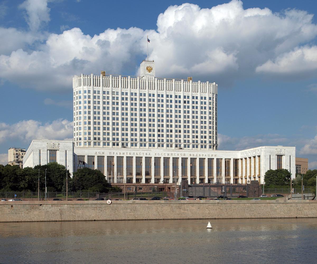 Корпорация Тяньши Tiens в России  Регистрация в