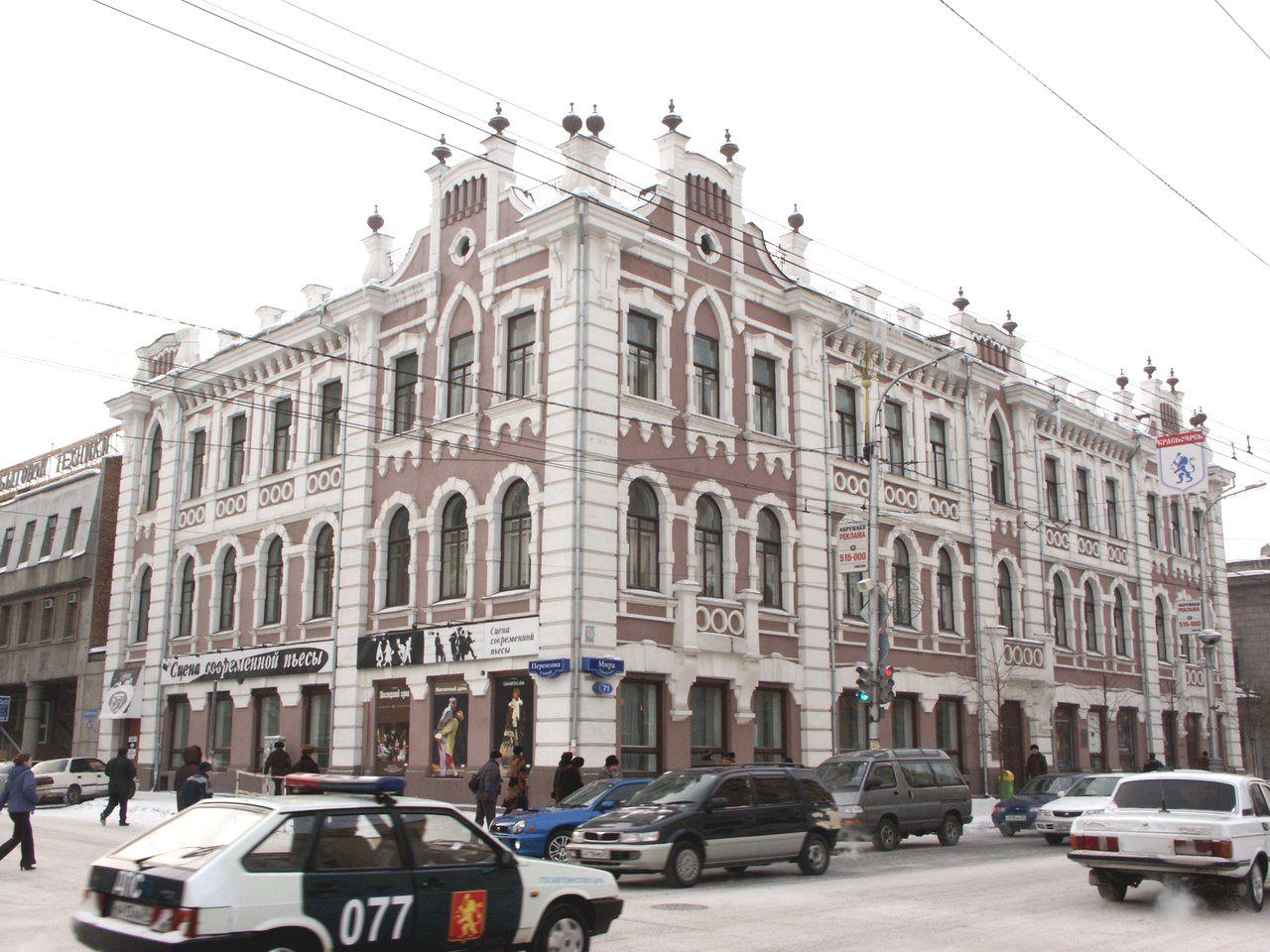 Krasnoyarsk_Mira_71.jpg