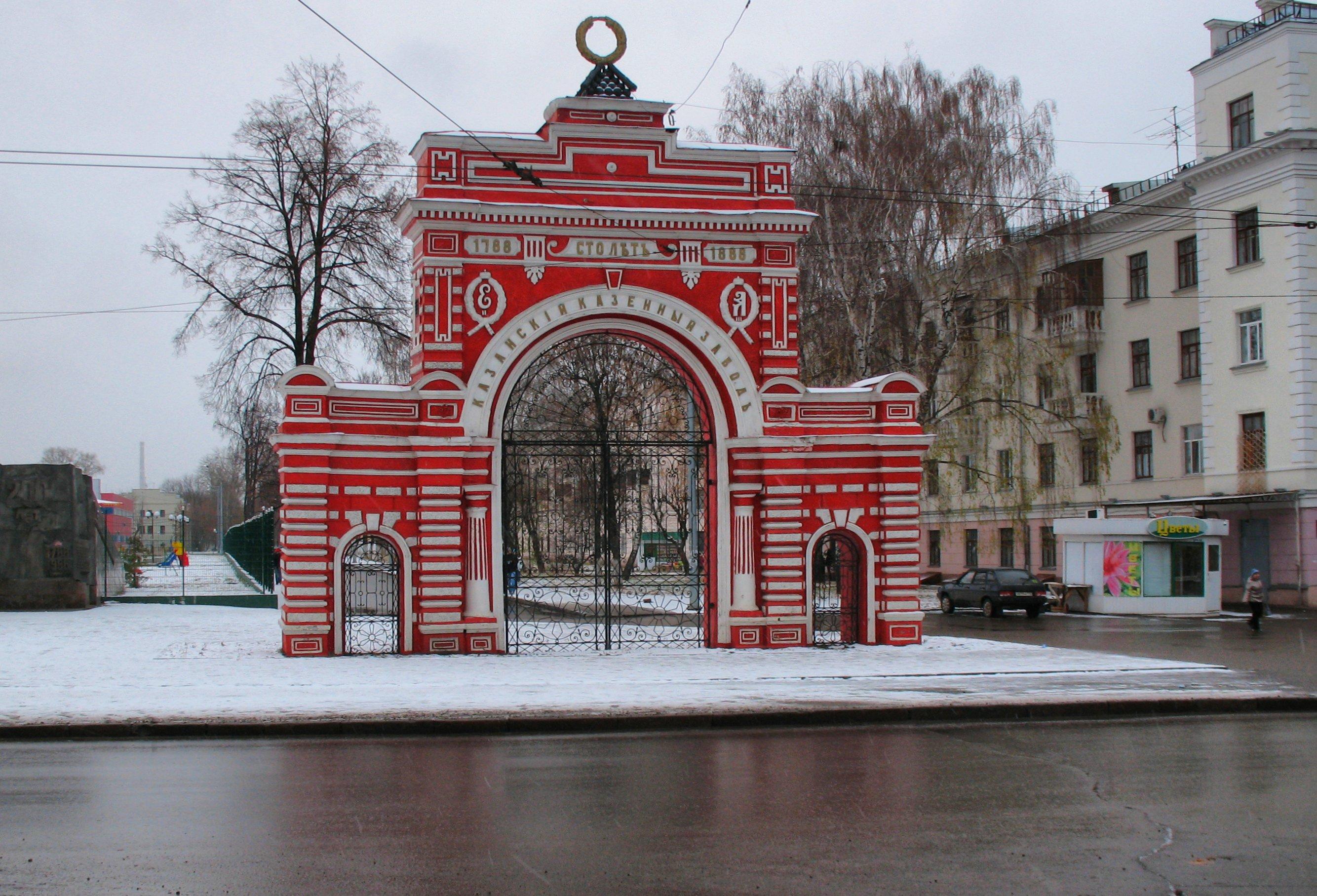 знакомства по казани кировский район