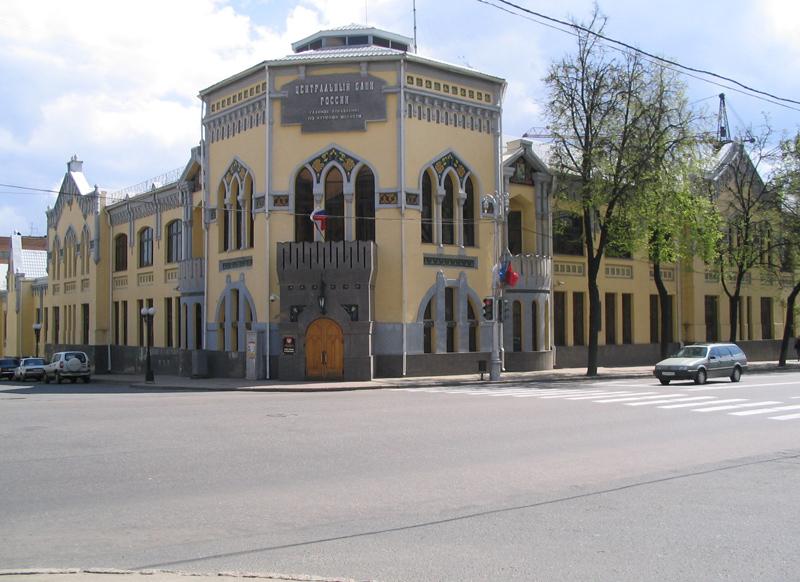 Курск и Курская область.