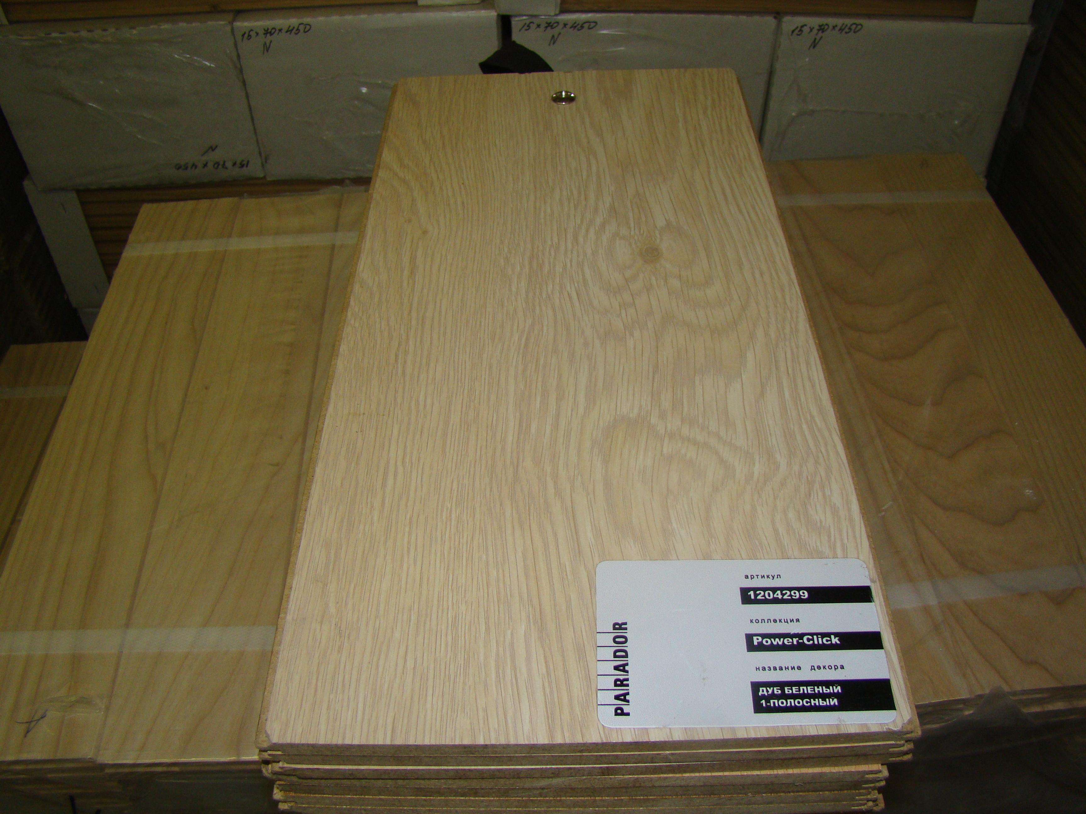 实木复合地板 - yn65的日志
