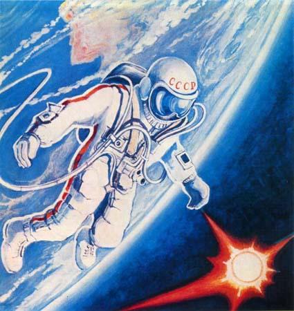 В космос в целях развития системы