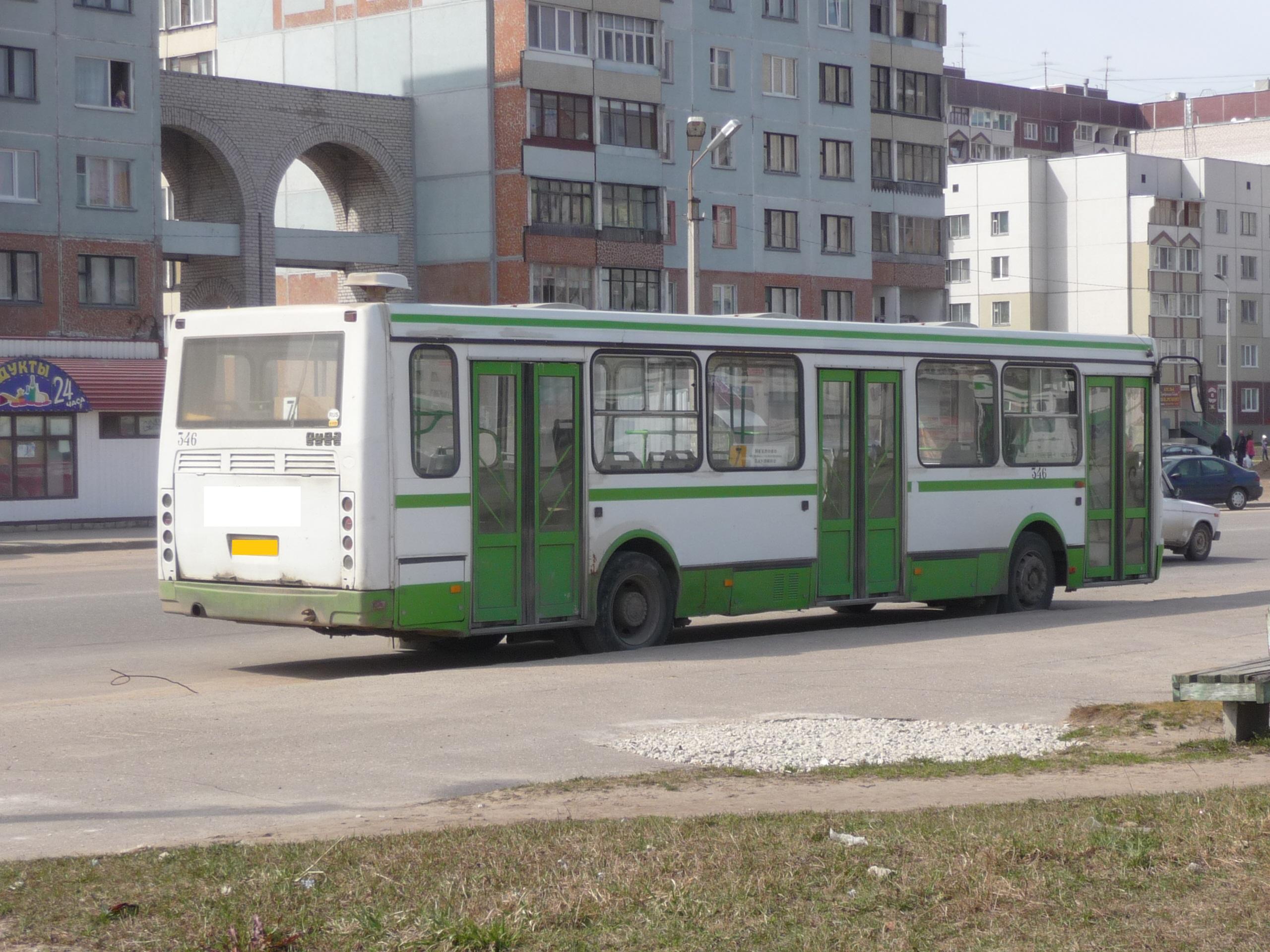 Билет иваново москва 6 фотография