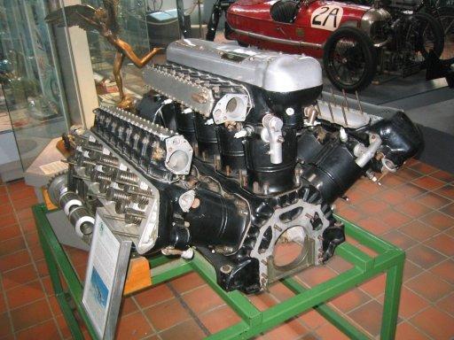 W-образный двигатель это: