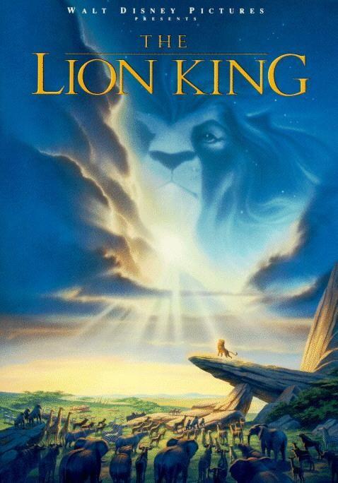 король лев 1995