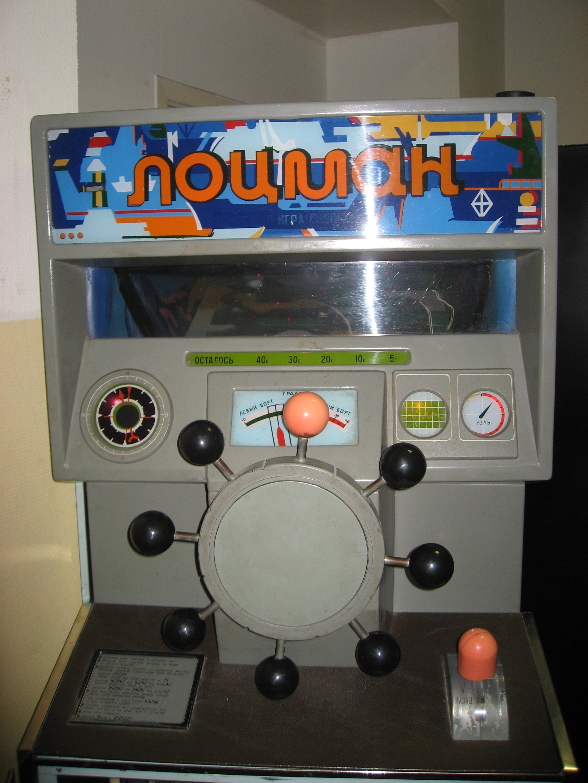 Напольные игровые автоматы игровые слоты адмирал играть бесплатно