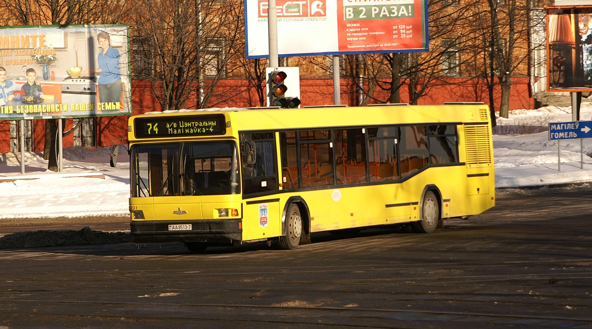 Как можно классифицировать автобусы по назначению?