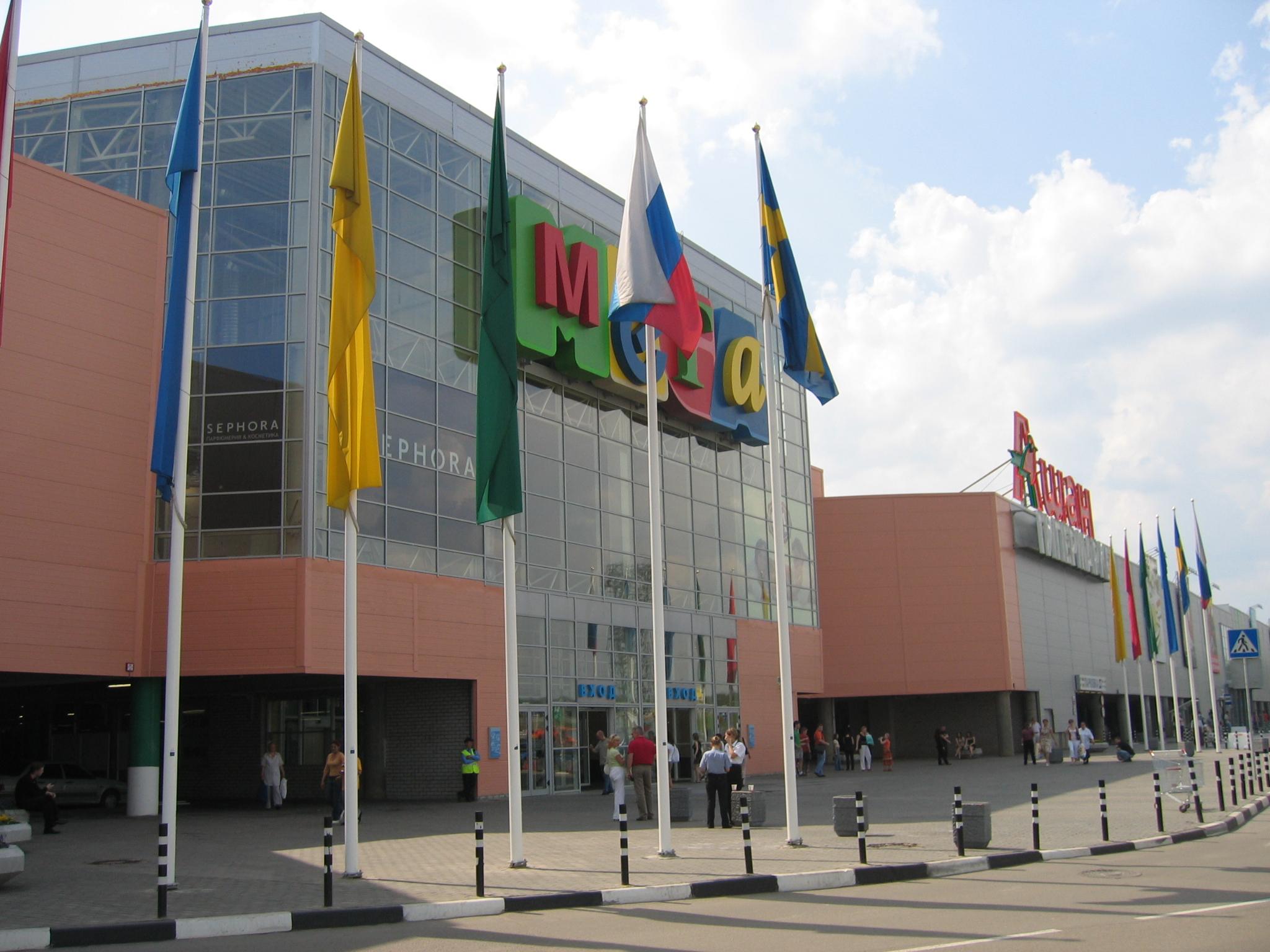 Шоп тур ИКЕА/Мега на 21-22 января от компании Travel Land, Шопинг в удовольствие в Волгограде.