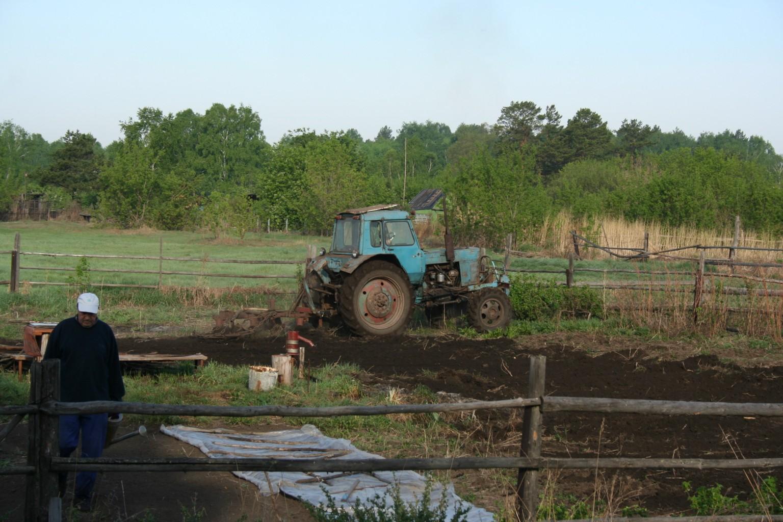 трактор МТЗ 80Л - agroru.com