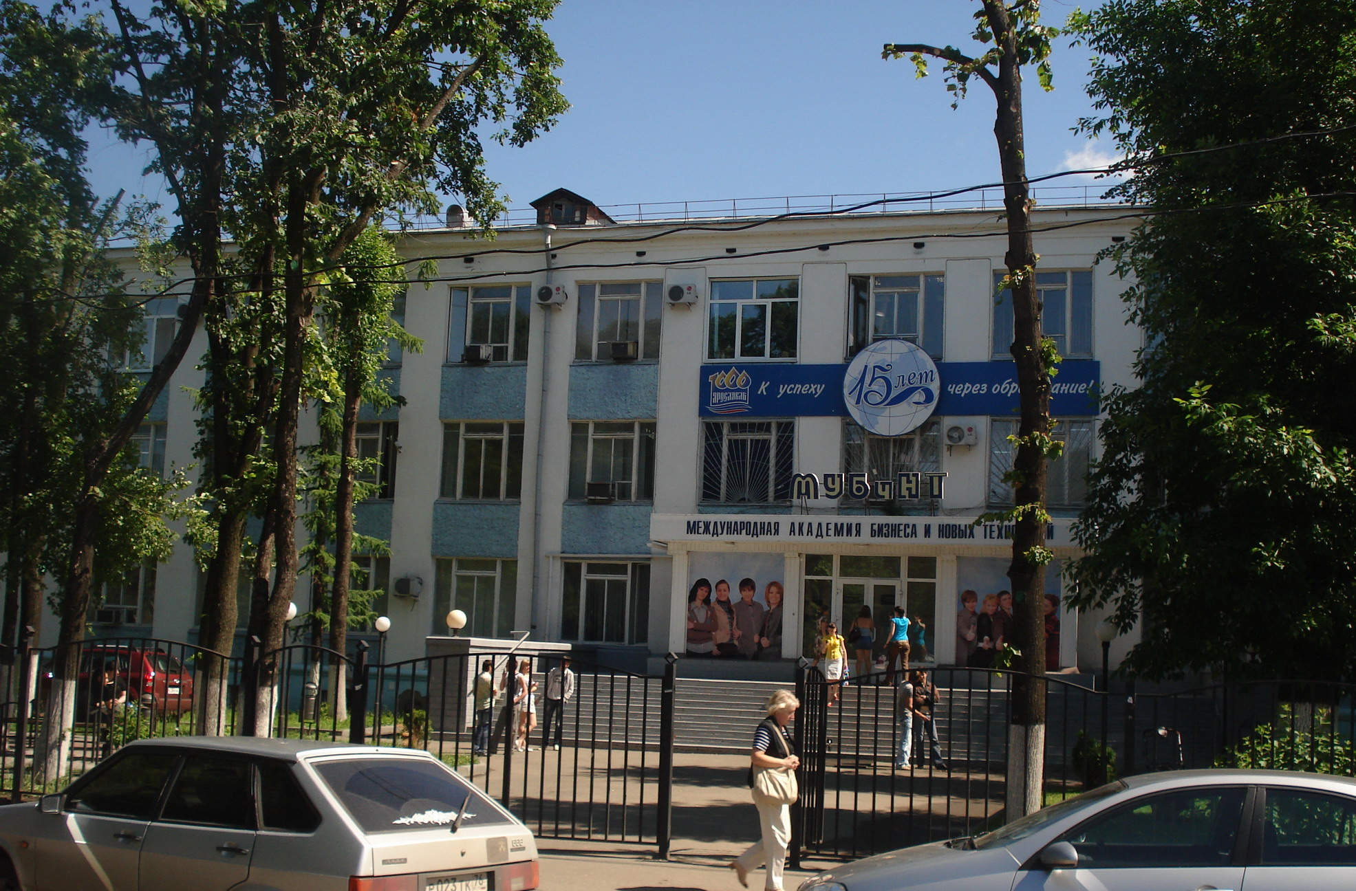 Анаем татарский сайт знакомств соединяя татар 3