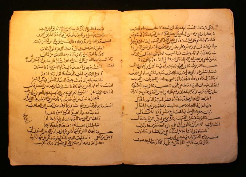 краткое знакомство с исламским учением