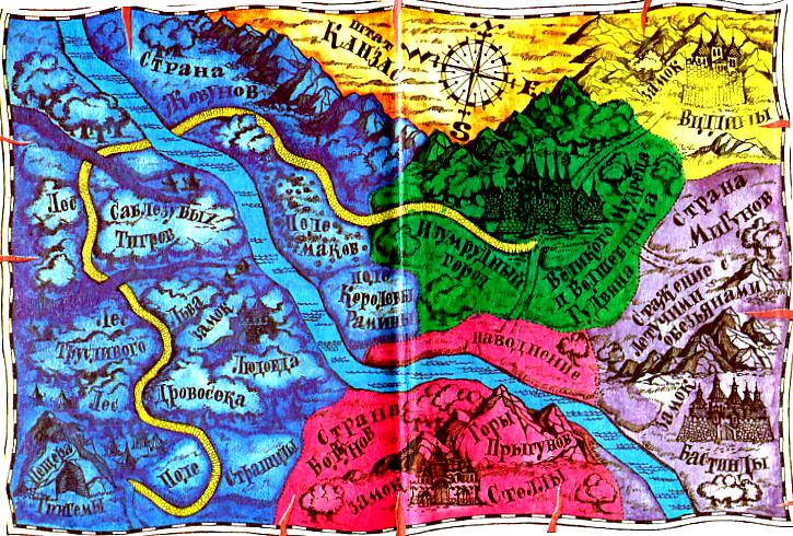 Картинки по запросу карта волшебной страны оз