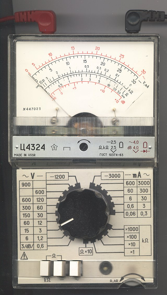 Комбинированный прибор «Ц4324»